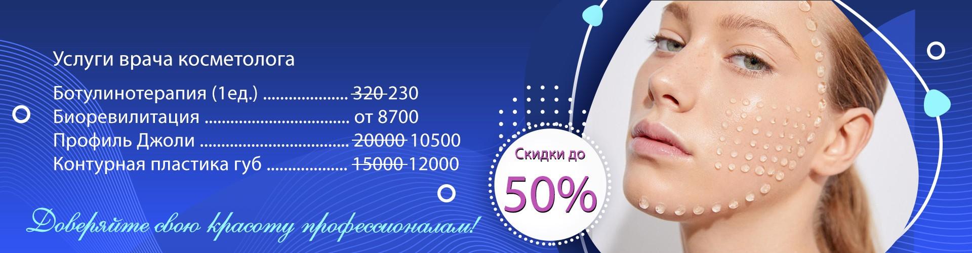 Рекламный_буклет 1