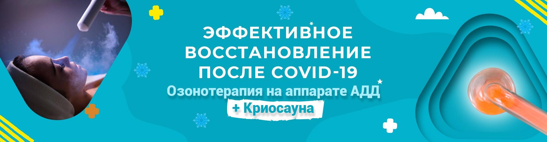 Рекламный_буклет 12