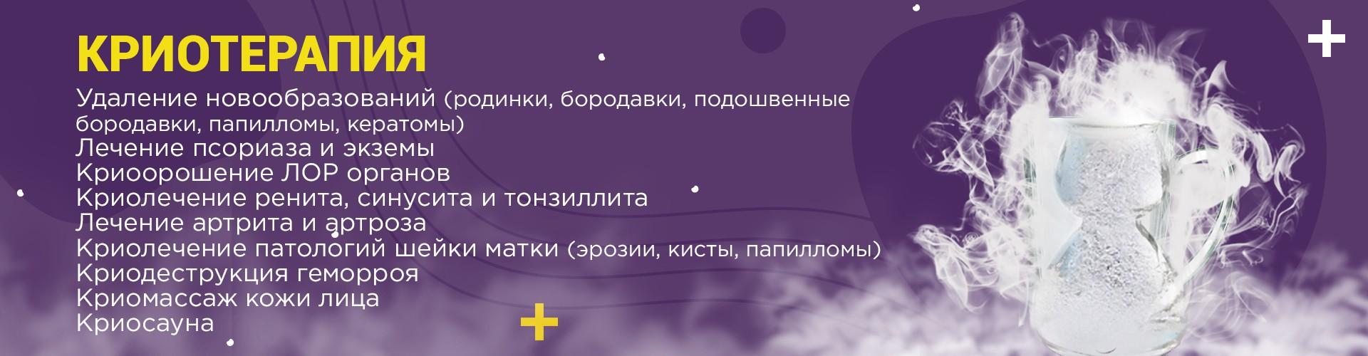 Рекламный_буклет 13