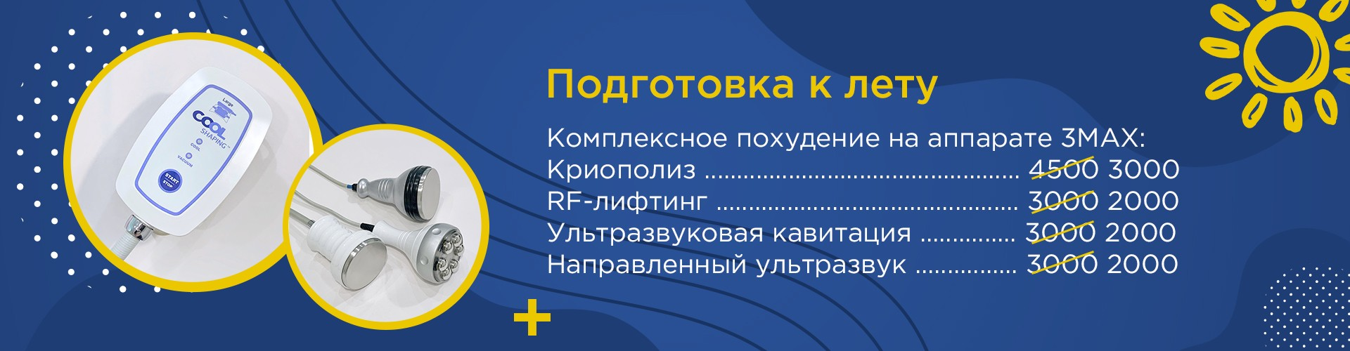 Рекламный_буклет 8